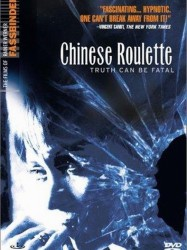 Roulette chinoise