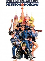 Police Academy : Mission à Moscou