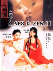 Sex and Zen 2