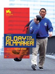 Glory to the Filmmaker!