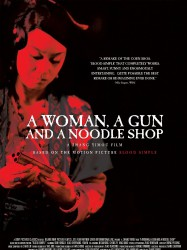 A Woman, A Gun & a Noodle Shop