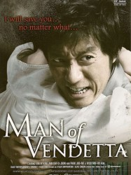 Man Of Vendetta