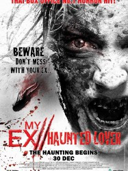 My Ex 2, Haunted Lover