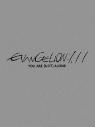 Evangelion - 1.11 You Are (Not) Alone