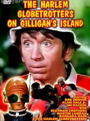 The Harlem Globetrotters on Gilligan's Island