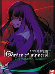 The Garden of Sinners: Persistante Douleur