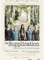 La Supplication