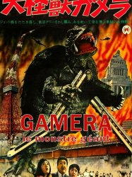 Gamera 1 -  le monstre géant