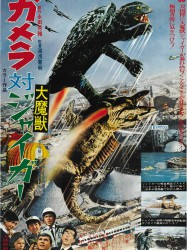 Gamera 6 - Gamera vs Jiger