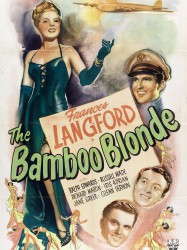 Le Bamboo Blonde