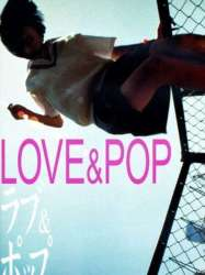 Love and Pop
