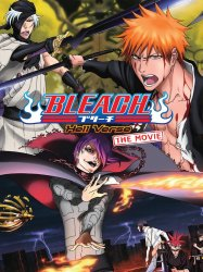 Bleach : Hell Verse