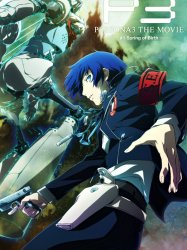 Persona 3 : The Movie #1 - Spring of Birth