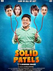 Solid Patels