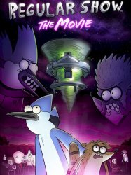 Regular Show : Le Film